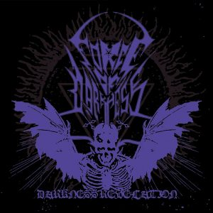 FORCE OF DARKNESS (Chi) – 'Darkness Revelation' CD