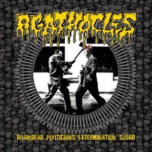 AGATHOCLES / SETE STAR SEPT - split 7'EP