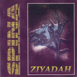 SPINA BIFIDA (Hol) – 'Ziyadah' CD