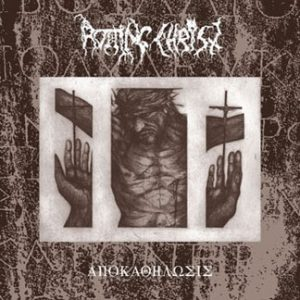 "ROTTING CHRIST (Gre) – 'Apokathilosis 3x 7""EP Boxset"