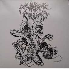 """MURDER SQUAD (Swe) – 'Human Genocide/Blackness Within' 7""""EP"""