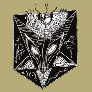 AZRAEL RISING (Fin) – 'Anti-Gravity' CD