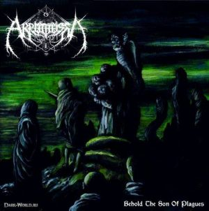 AKROTHEISM (Gr) – 'Behold the son of plagues' CD