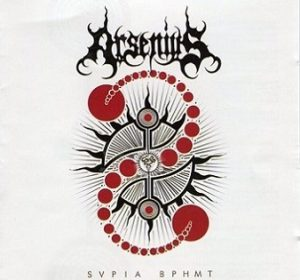 ARSENIUS (Chi) – 'Svpia Bphmt' CD