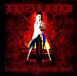 KHAZAD DHUM (Ger) – 'Human Breeds Evil' CD