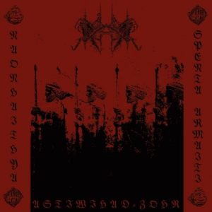 DAKHMA (CH) – 'Astiwihad-Zohr' MLP Gatefold