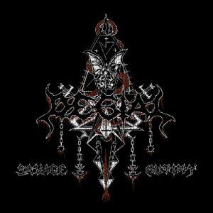 DEGIAL (Swe) – 'Savage Mutiny' CD