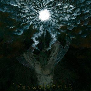 HYPNOSINOSIS (Chi) – 'Hypnosinosis' CD
