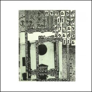 AB IMO PECTORE (Por) – 'Heaven Hell Earth Chaos All' CD Digipack