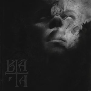 BA'A (Fr) – 'Deus Qui Non Mentitur + bonus' CD