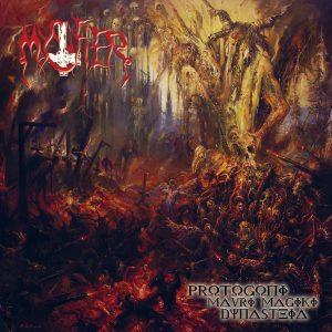 MYSTIFIER (Bra) – 'Protogoni Mavri Magiki Dynasteia' CD Digipack