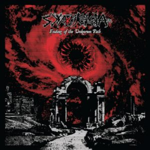 SYNTELEIA (Gr) - Ending Of The Unknown Path CD