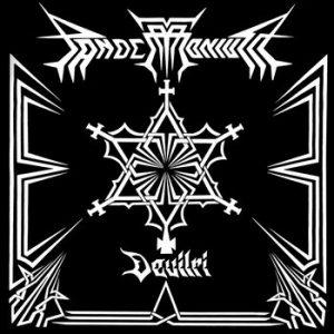 PANDEMONIUM (Pol) – 'Devilri + bonus' CD
