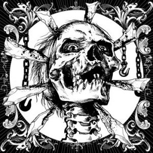"""PUTREFACT (Mex) – 'Of Those Who Were Deceased' 7""""EP"""