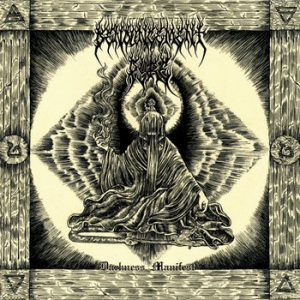 "DENOUNCEMENT PYRE  (Auz) – 'Darkness Manifest' 7""EP (YELLOW VINYL)"