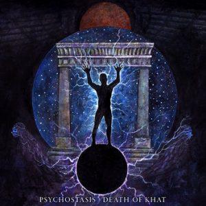 SHIBALBA (Gr) – 'Psychostasis - Death Of Khat' CD Digipack