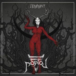 POPIOL (Pol) – 'Zabobony' CD