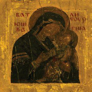 BATUSHKA (Pol) – 'Litourgiya' CD