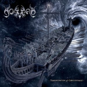 NOMAD (Pol) – 'Transmigration of Consciousness' CD Digipack