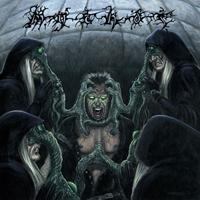 MYTHOS (Fin) - 'Pain Amplifier' LP