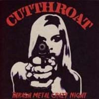 "CUTTHROAT (Jap) – 'Thrash Metal Crazy Night' 7""EP"