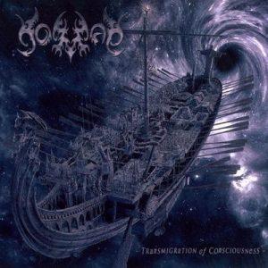 NOMAD (Pol) – 'Transmigration of Consciousness' LP