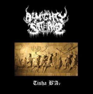 "ALMIGHTY SATHANAS (Gr) – 'Tisha B'A?' 7""EP"