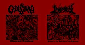 GHOULGOTHA / INTO DARKNESS - split 7'EP (RED VINYL)