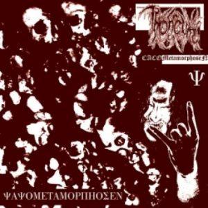 THRONEUM (Pol) – 'CACOMetamorphoseN' MLP (color vinyl)