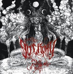 DO SKONU (Ukr) – 'Cold Streams of Death' LP