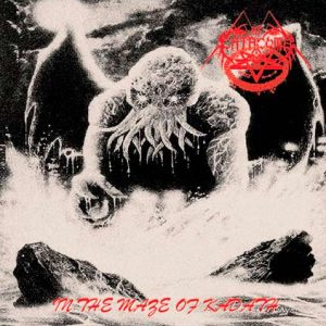 CATACOMB (Fra) The Lurker at the Threshold / In the Maze… CD