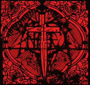 ANTAEUS (Fra) – 'Condemnation' LP