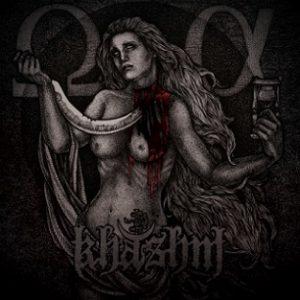 """KHASHM (Rus) – 'Asmodeus Rising' LP Gatefold LP+7""""EP"""
