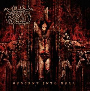 DEATH YELL (Chi) – 'Descent Into Hell' LP Gatefold