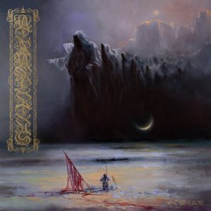 ATRAMENTUS (Can) – 'Stygian' CD