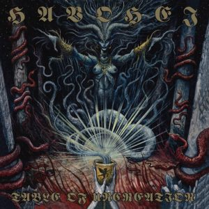 HAVOHEJ (USA) – 'Table of Uncreation' CD