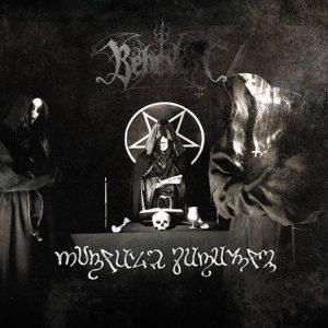 BEHEXEN (Fin) – 'Rituale Satanum' CD Digipack