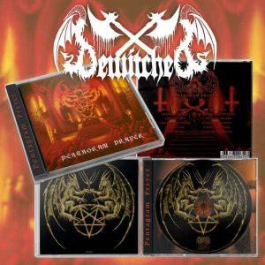 BEWITCHED (Swe) – 'Pentagram Prayer' CD