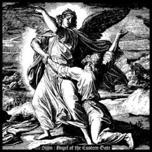 SIJJIN (Ger) – 'Angel of the Eastern Gate' MCD