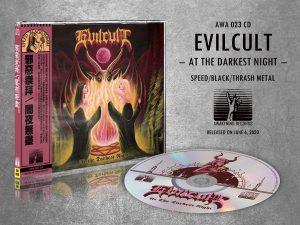 EVILCULT (Bra) – 'At the Darkest Night' CD