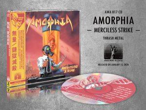 AMORPHIA (Ind) – 'Merciless Strike' CD