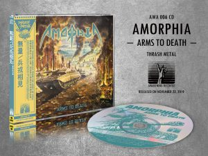 AMORPHIA (Ind) – 'Arms to Death' CD