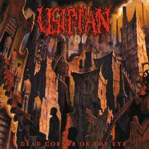USIPIAN (Dk) – 'Dead Corner Of The Eye' LP