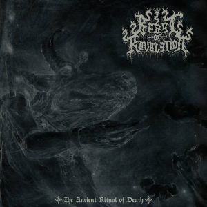 BEAST OF REVELATION (NL) – 'The Ancient Ritual of Death' CD